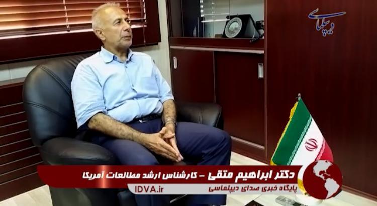 دکتر متقی:ایران نمیتونه از برنامه جامعه اقدام مشترک خارج بشه!!!!؟؟؟