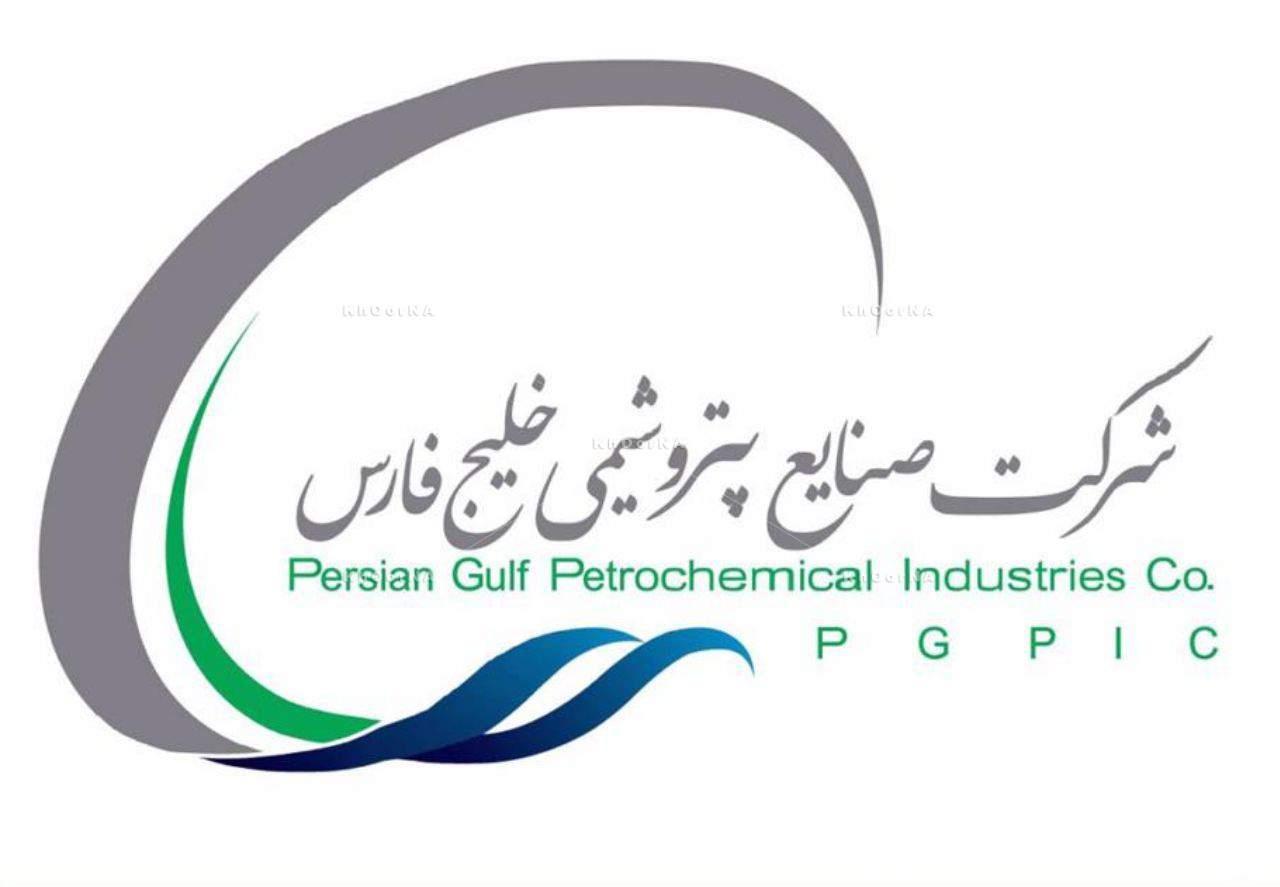به میزبانی شرکت عملیات غیرصنعتی برگزار شد: هماندیشی روسای روابطعمومی شرکتهای پتروشیمی ماهشهر