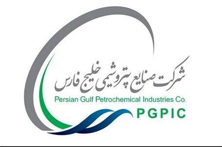 صعود ۳پله ای هلدینگ خلیج فارس در رتبه بندی جهانیICIS