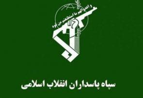 اعلام سپاه استان تهران از شهادت سه بسیجی و پاسدار به دست  اشرار و آشوبگران