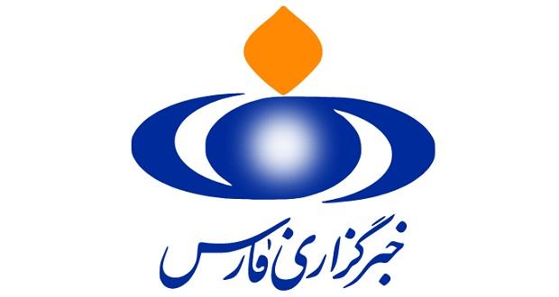 دامنه سایت خبرگزاری فارس توسط آمریکا تحریم شد