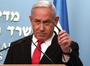 نتانیاهو مدعی آمادگی برای مذاکره با فلسطینیها شد