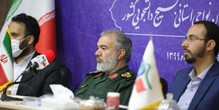 آغاز نشست فرماندهان بسیج دانشجویی کشور با حضور سردار فدوی