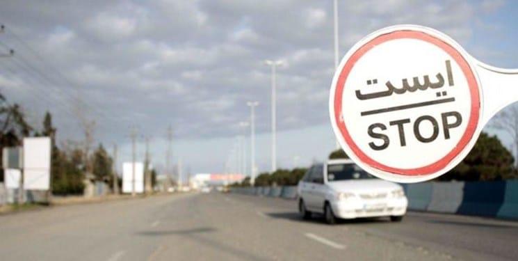 سخنگوی دولت: تردد شهر به شهر از شنبه اول آذر ممنوع است