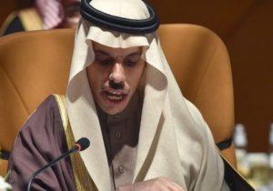 ریاض: در دفاع از مسئله فلسطین کوتاهی نکردهایم