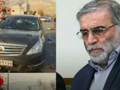 انفعال سازمان ملل در قبال ترور شهید فخریزاده