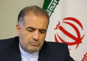کاظم جلالی: پاسخ راهبردی به تروریسم دولتی حق طبیعی و غیرقابل اغماض ایران است