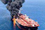 رسانه صهیونیستی: مالک کشتی آسیب دیده، فردی نزدیک به رئیس موساد است