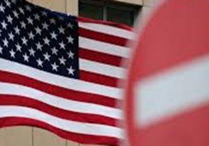 آمریکا ۱۴ شرکت روسی، آلمانی و سوئیسی را تحریم کرد