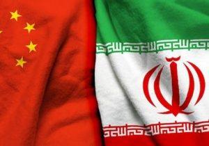 معمای شرقی-۱| روایتی از همکاری استراتژیک چین با ایران در تقابل با تحریمهای آمریکا در دولت دهم