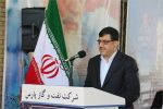 نقش کلیدی پایانه نفتی جاسک در تجارت انرژی ایران