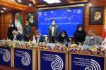 امضای تفاهمنامه میان سازمانهای زمینشناسی، فضایی ایران، نقشهبرداری و هواشناسی به منظور توسعه همكاريهای مشترک