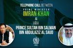 تأکید «عمرانخان» و شاهزاده سعودی بر تقویت روابط اسلامآباد-ریاض
