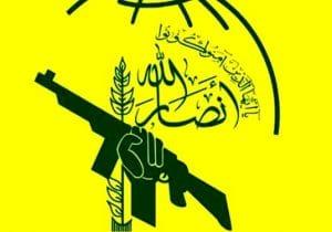 جنبش انصارالله یمن اقدام خرابکارانه در سایت هستهای نطنز را محکوم کرد