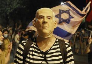 تداوم فشارها بر نتانیاهو با تجمع معترضان در «میدان پاریس»