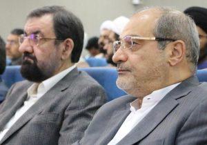 مهر تایید مجمع تشخیص مصلحت نظام بر ایجاد ۷منطقه آزاد و۱۳ منطقه ویژه اقتصادی جدید