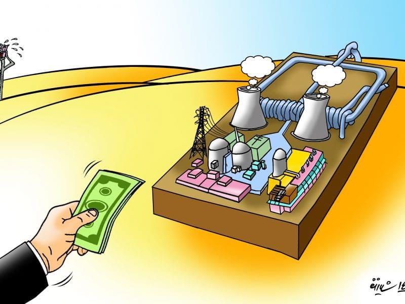 سرمایه گذاری در احداث نیروگاه و تله های دولتی!