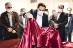 آئین افتتاح مرکز نوآوری و فناوری علومزمین برگزار شد