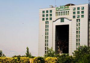 تفکیک وزارت راه و شهرسازی پوست موز زیر پای دولت سیزدهم است