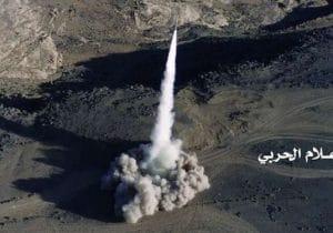 تأسیسات حیاتی عربستان هدف حملهای گسترده قرار گرفت